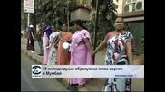 40 000 души се хванаха на жива верига в Мумбай за послание за мир и хармония