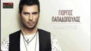 Greek New Song 2013* Panigizw - Giorgos Papadopoylos ( H D )