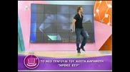 Превод: Kostas Karafotis - Hrthes Esy