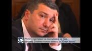 """Драгомир Стойнев поиска помощ за """"Южен поток"""", ЕРП-тата настояват за  поскъпване на тока"""