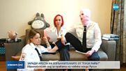 Осъдиха Русия в Страсбург за убийството на Политковская