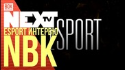 NEXTTV 028: Esport Интервю: NBK