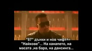 Usher Feat . Young Jeezy - (с Превод)