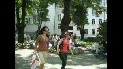 Икономически Университет Варна