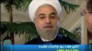 Hassan Rouhani's Failure to Curb Human Rights in Iran