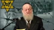 Евреин- равинист обяснява защо Хитлер е мразел евреите