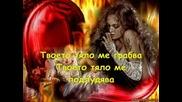 *превод* Don Omar - Tu Cuerpo Me Arrebata