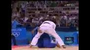 Judo Final