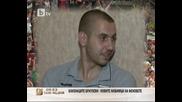 Вальо и Георги Братоеви интервю
