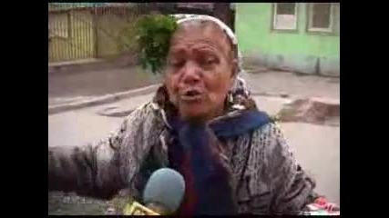 Тъпа Ромка Интервю