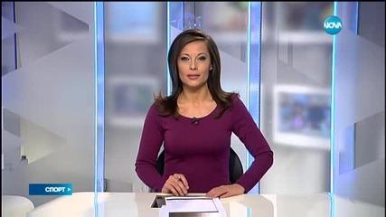 Спортни новини (12.01.2016 - централна)