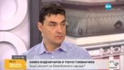 """Волейболното дерби """"Левски"""" – ЦСКА ще зарадва зрителите на DIEMA SPORT 2 HD и GONG PLAY"""