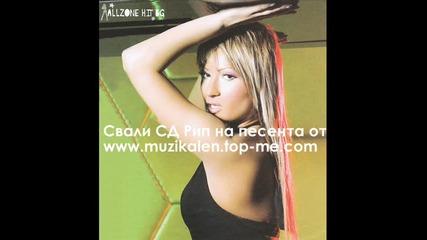 Валентина Кристи - Ще танцуваш Сд Рип + Линк