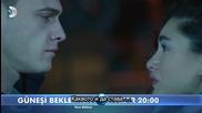 Gunesi beklerken ( В очакване на слънцето )32 епизод фрагман бг субс