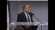 Дискусия по повод 70-годишнината от спасяването на българските евреи се проведе в София