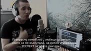 Lyric - Моя свят ( lyrics video Studio Excellence )