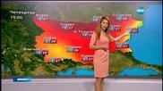 Прогноза за времето (06.04.2016 - централна емисия)