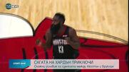 Спортни новини на NOVA NEWS (15.01.2021 - 14:00)