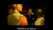 Dj Tiesto - Love Comes Again с БГ Превод
