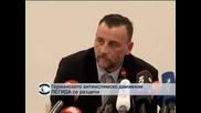 Германското антиислямско движение ПЕГИДА се разцепи