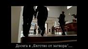 Бягство от затвора - Сезон 4 Епизод 20