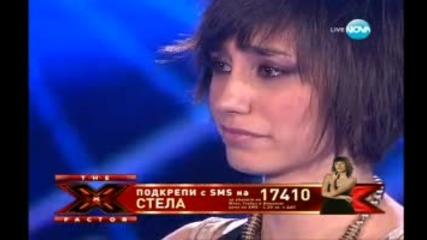 Плач, смях и една красива целувка имаше в изпълнението на Стела