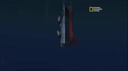 Титаник потъването анимация