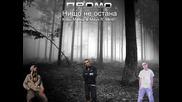 Kriso Malkiq & Mays ft Mir40 - Нищо не остана