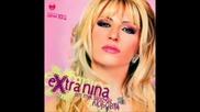 Екста Нина - Не Искам Да Знам