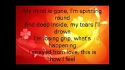 Rihanna - Cry - karaoke instrumental