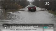 В Хасковско все още има места без питейна вода