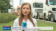 Автобусни превозвачи срещу създаването на Автомобилна камара