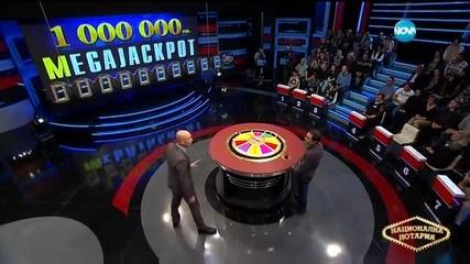 Национална лотария (28.11.2015)