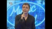 Music Idol 2 - Лазар Втори Шанс, Концерт