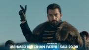 Мехмед Завоевателя 2. Епизод 2. Трейлър - Бг Субтитри - Високо Качество