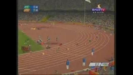 ! Юсейн Болт с трети световен рекорд