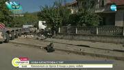 Тир се вряза в къща в горнооряховско село