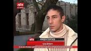 Пп Атака с дарение към мъж от Добрич