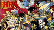 { Bg Sub } Fairy Tail Manga 459 & 460 - Weakness & Pegasus Descends