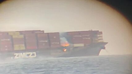 Canada: Cargo ship containers on fire near Vancouver Island
