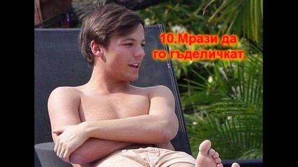 Факти за One Direction - част 3 || Louis Tomlinson