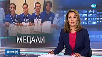 Злато, сребро и бронз за българския отбор на Балканиадата по информатика в Атина