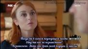 Сезонът на черешите - 1 еп. (kiraz mevsimi - rus subs)