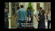 Мръсни пари и любов Kara Para Ask еп.16-2 Бг.суб. Турция