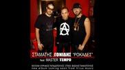 New Gonidis Stamatis - Rokades Real Version feat Master Tempo 2009