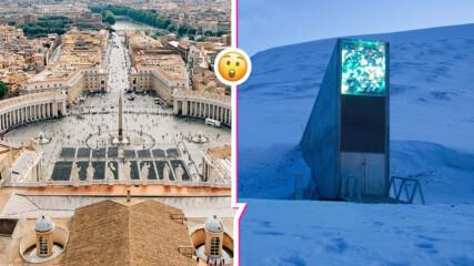 Уникални места по света, които никога няма да видите на живо