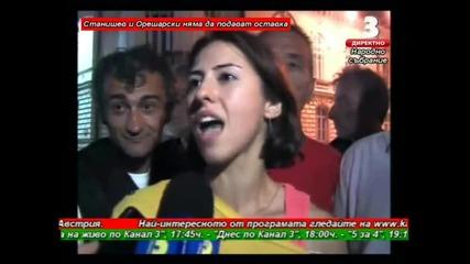 Протестираща разказва за провокацията на симпатизантите на атака