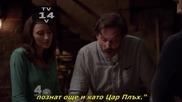 Grimm S05 E05 бг. субтитри