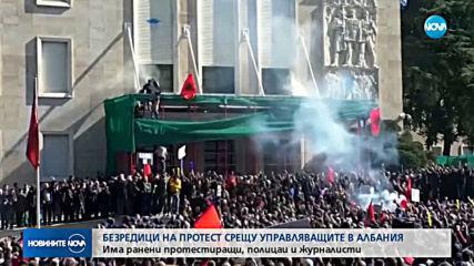 Ранени полицаи и цивилни при антиправителствен протест в Албания (СНИМКИ+ВИДЕО)