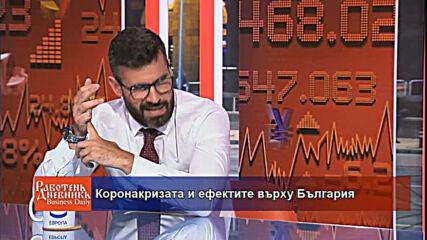 Коронакризата и ефектите върху България